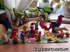 Чудо-Зоопарк